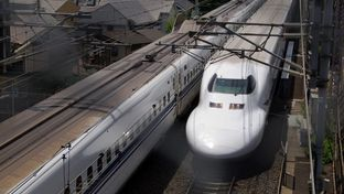 The JR Central N700 Series, a Japanese Shinkansen bullet train developed by two railway companies in Japan.