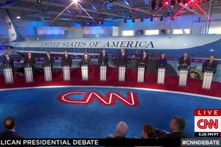 The GOP presidential debate in Simi Valley, California on Sept. 16, 2015.