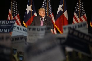 Donald Trump speaks at a campaign event in The Woodlands on June 17, 2016.