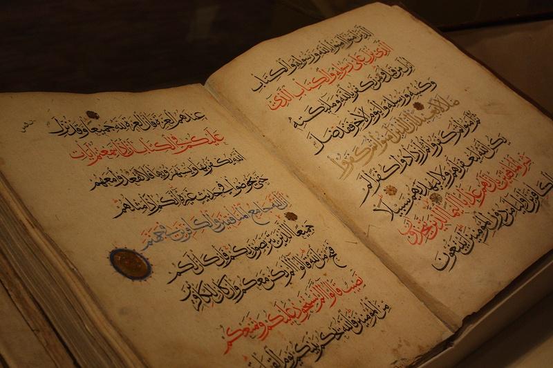 The Quran.
