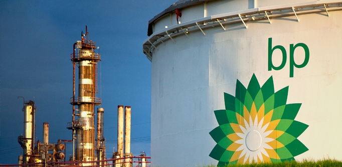 The BP refinery in Texas City