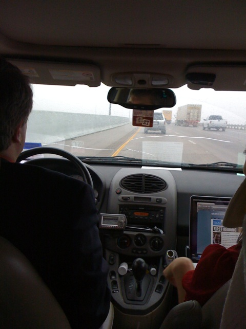 A view from the backseat.