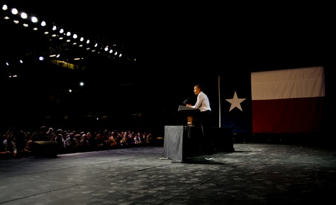 President Obama speaks to about 1,100 supporters at the Austin Music Hall on July 17. 2012.