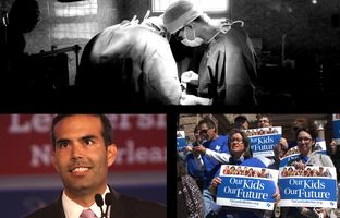 In this edition of the Newsreel: George P. Bush officially enters the race for Texas land commissioner, the Senate Finance Committee passes a $195.5 billion budget and educators spend spring break at the Capitol.